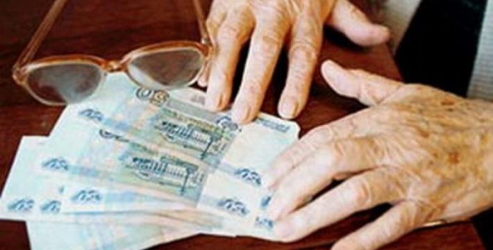 Пенсионные накопления будут «заморожены» в следующем году