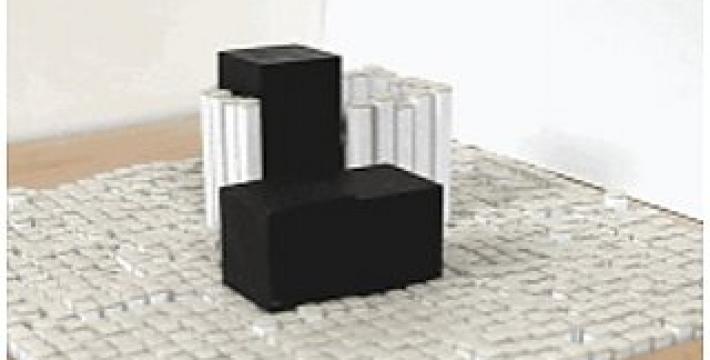 Разработанная в США поверхность способна перемещать и складывать блоки