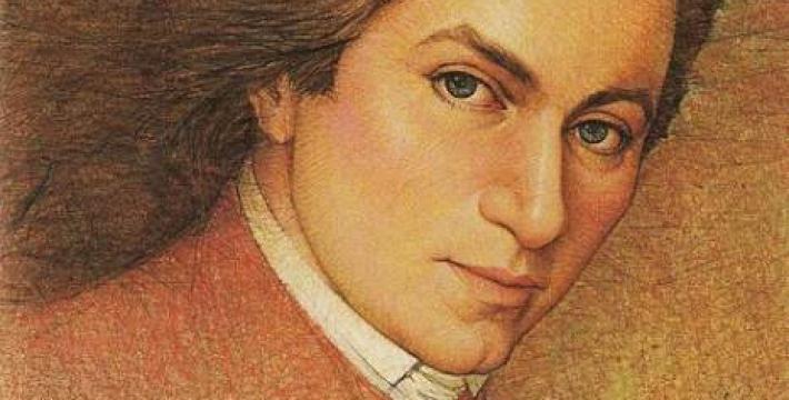 Письмо Моцарта ушло с торгов за $217 тысяч
