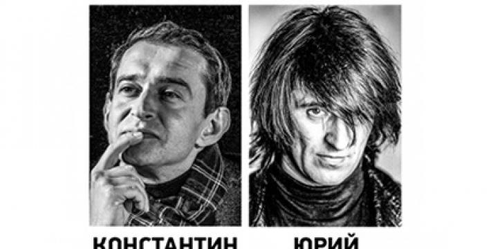 Константин Хабенский, Юрий Башмет, Камерный оркестр «Солисты Москвы»