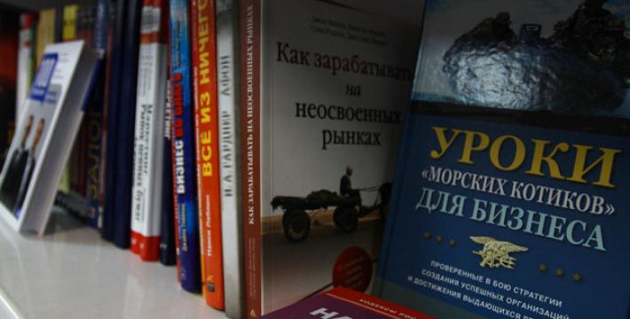 Размер микрозайма увеличат до 3 млн. рублей