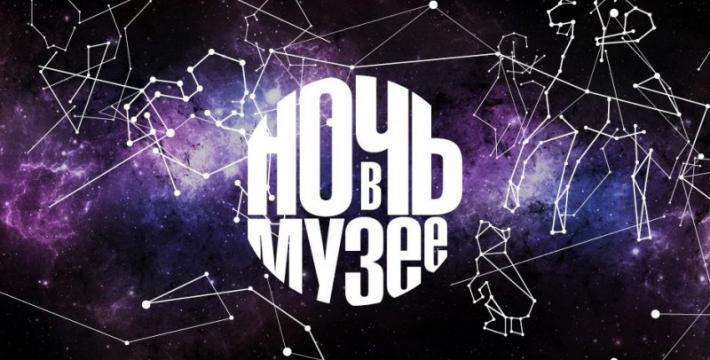 Акция «Ночь искусств» пройдет в Москве 3 ноября