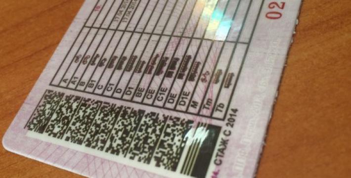 МВД России усложнило экзамен на получение прав