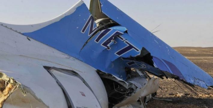 Крупнейшая катастрофа российской авиации