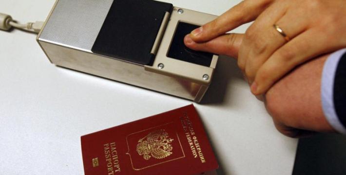 Россия введет дактилоскопию на границе