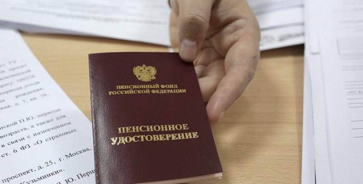 Российский премьер назвал неизбежным повышение пенсионного возраста