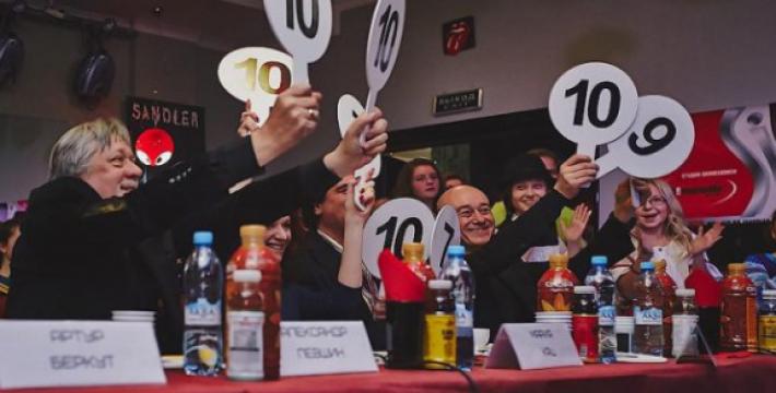 В Москве прошел IV Международный конкурс юных и молодых исполнителей «Золотая Нота»