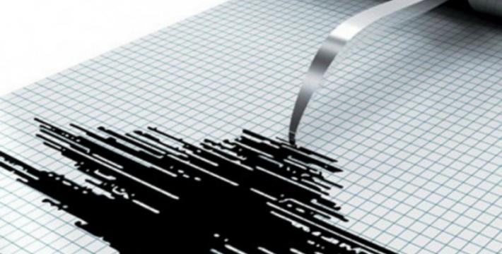 Землетрясение магнитудой 5,1 произошло у берегов Японии