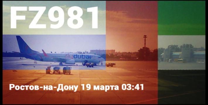 Московские экологи изменили формат мероприятия «Час Земли» в связи с трагедией в Ростове-на-Дону