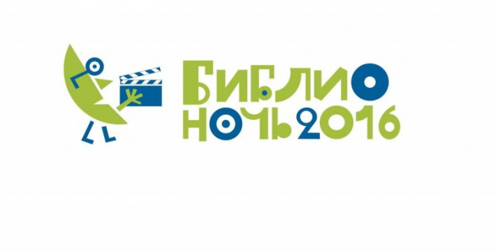 В Москве пройдет «Библионочь по-грибоедовски»