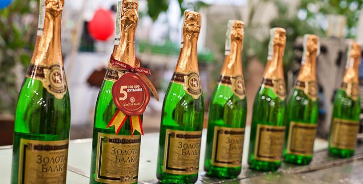 Винодельня «Золотая Балка» открывает Шампанерию