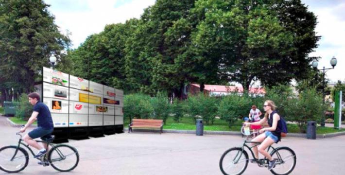 В Парке Горького появится Стена признаний на 15 метровом экране