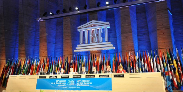 40-я сессия Комитета Всемирного наследия открылась в Стамбуле