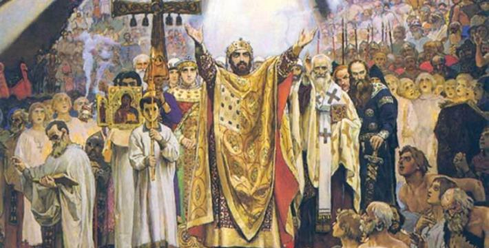 28 июня — День Крещения Руси