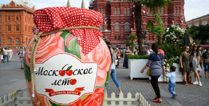 Завершился фестиваль «Московское варенье. Дары природы»