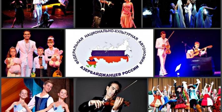 Музыкальный проект ФНКА АзерРос «Золотая скрипка» с детьми для детей» — победитель открытого конкурса грантов