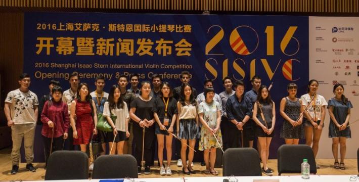Стали известны финалисты Первого Шанхайского скрипичного конкурса им. Исаака Стерна