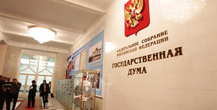 ЦИК России сообщил итоги голосования в Госдуму после подсчета 99,42% бюллетеней