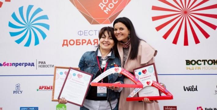 Виктория Белова награждена титулом Посол «Доброй Москвы»!