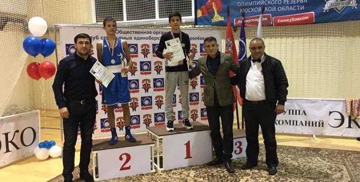 Галиб Юсубов: Юные боксеры из Азербайджана показали выдержку, силу воли, высокий класс и профессионализм<