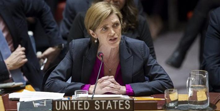 США обвинили Россию в подрыве мирового порядка<