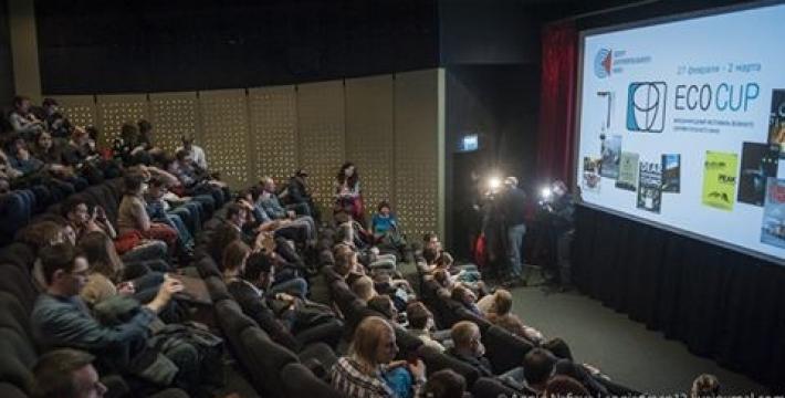 VIII фестиваль зеленого документального кино ECOCUP пройдет в Москве