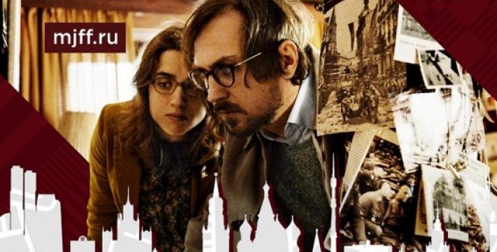 Объявлены победители  3-го Московского Еврейского кинофестиваля