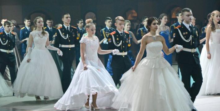 В Москве прошел Международный Кремлевский кадетский бал