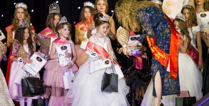 В Москве прошел Всероссийский конкурс красоты «Юная Российская красавица 2018»