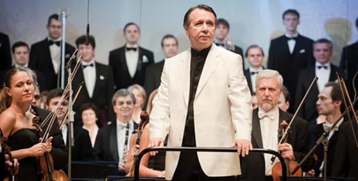 10 сентября в Концертном зале им. П.И. Чайковского откроется Х Большой фестиваль РНО