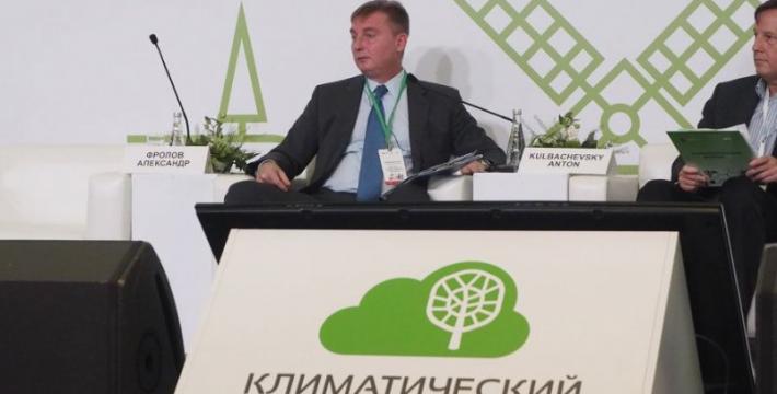 II-й Климатический форум городов: на пути к реальному изменению реализации идей, проектов и устойчивого развития городов