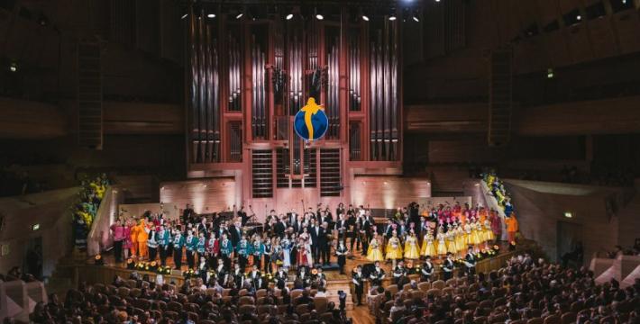 Дом музыки открыл XVI концертный сезон