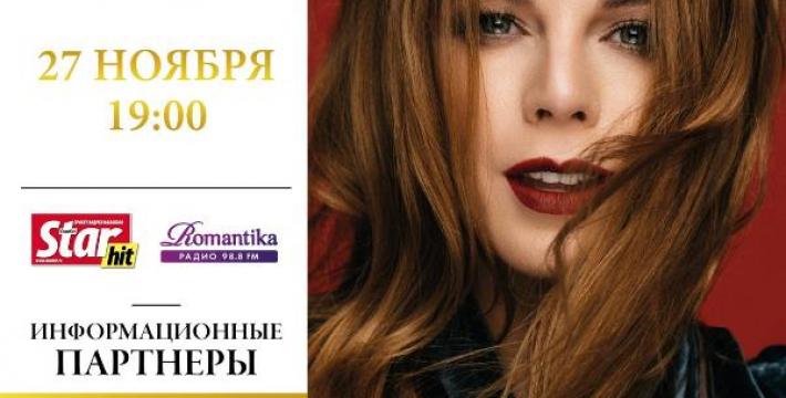Ко Дню Матери в России состоится Церемония награждения III Национальной премии «SUPER МАМЫ ГОДА» 2018