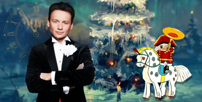 Новогоднее музыкальное представление «Щелкунчик»