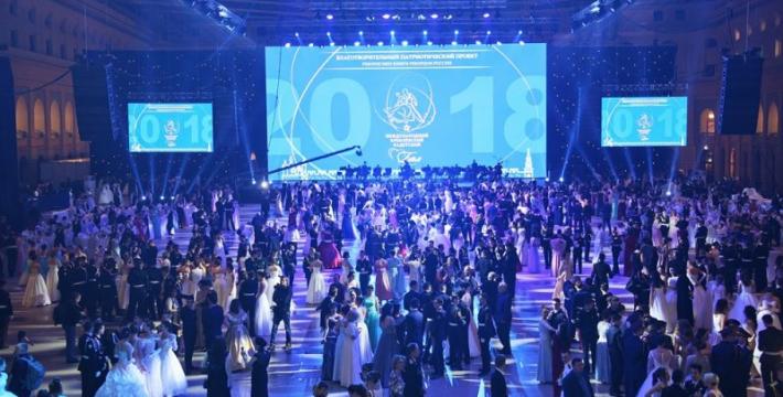 Третий Международный Кремлевский кадетский бал: «яркое и запоминающееся событие»