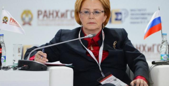 Вероника Скворцова рассказала о человеке и будущем российской медицины и новейших технологиях на Гайдаровском форуме<