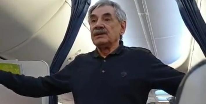 Гулагофлот. Секреты мутации авиакомпании-монополиста, которая агрит знаменитостей и пиарится на хайпе