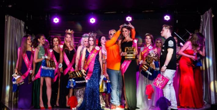 В Москве прошел Международный конкурс Красоты » MISS WORLD Grand-Prix 2019″