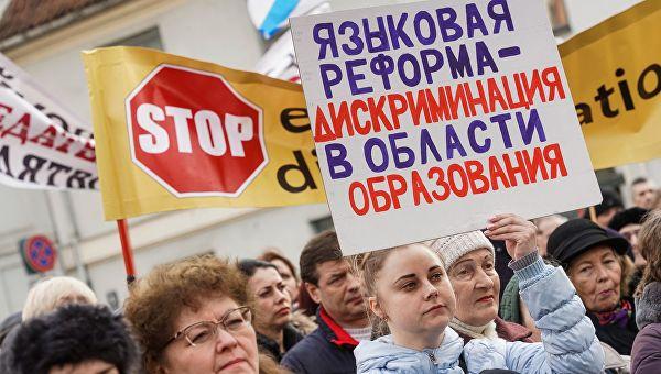 Российские дипломаты раскритиковали закон о языке образования в Латвии