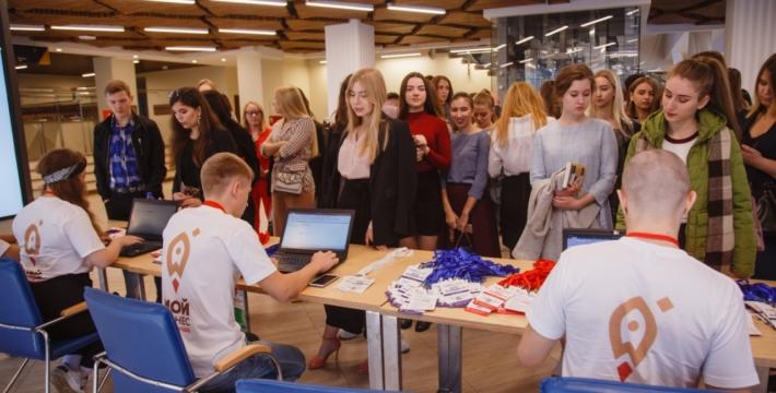 Стартовала всероссийская серия мастер-классов для предпринимателей
