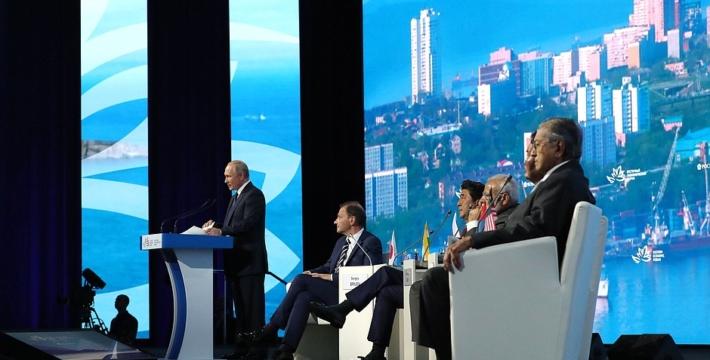 Выступление Путина на Пленарном заседании Восточного экономического форума
