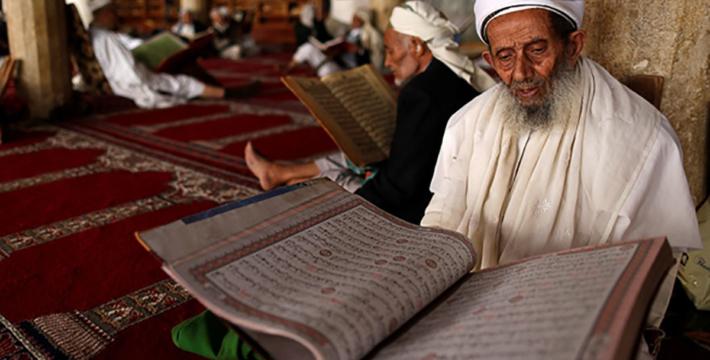 Как толкует Коран слово «ислам»
