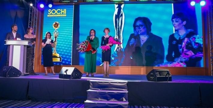 Международный Сочинский кинофестиваль открылся в четвертый раз
