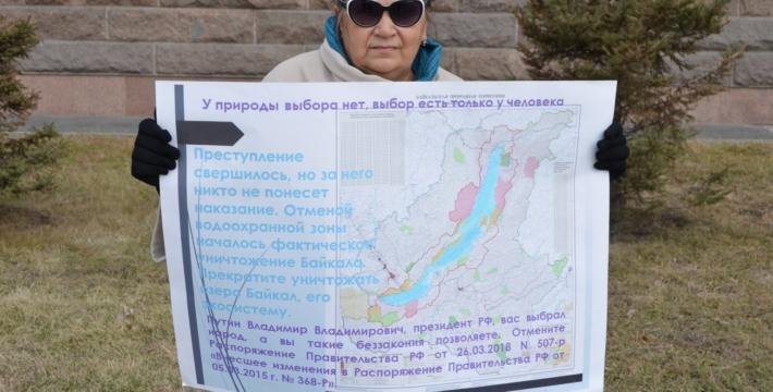 К Владимиру Путину обратились в защиту жителей Тулуна