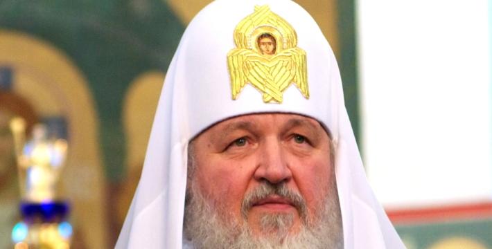 Патриарх Кирилл заявил о ведущейся против традиционных религий войне