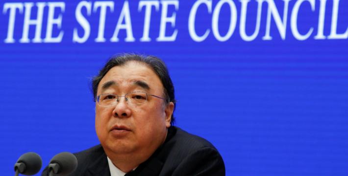 Власти Китая предупредили о росте темпов распространения коронавируса