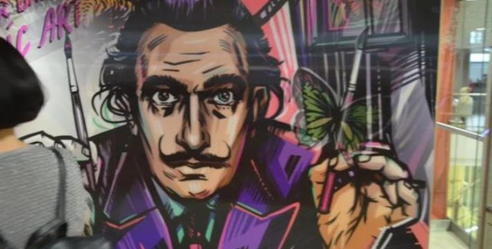 В Манеже открылась выставка Сальвадора Дали «Магическое искусство»