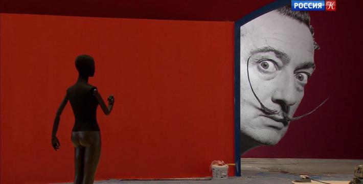 Крупнейшая выставка работ Сальвадора Дали открывается в Москве