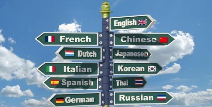 Учёные назвали самый эффективный метод изучения иностранных языков