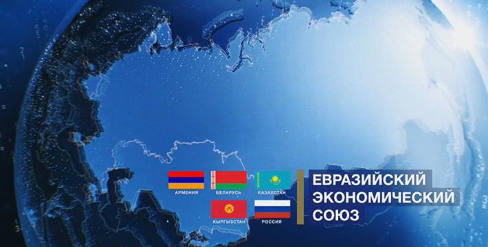Евразийский союз – предвыборный пиар-ход Владимира Путина?